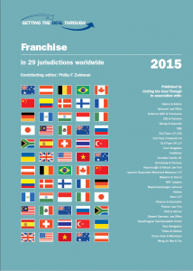 F2015 portada